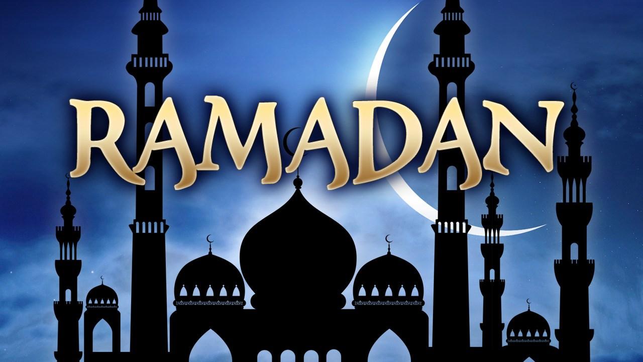 اداب شهر رمضان