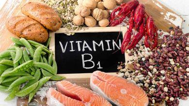 Photo of أين يوجد فيتامين B