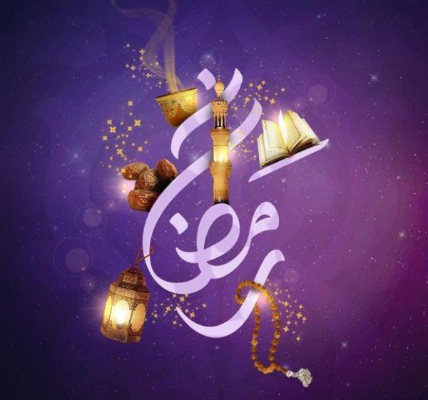 أفضل عمل في شهر رمضان