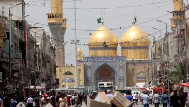 Photo of خاتمة عن بغداد