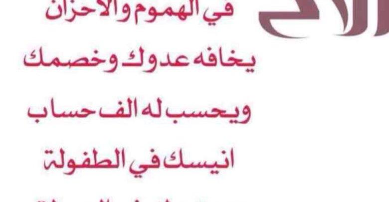 Photo of عبارات للاخ الغالي