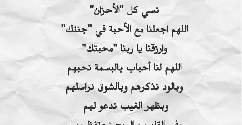 كلمات عن الأخوة