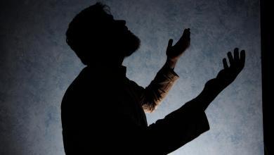 Photo of ما هي أعلى درجات الإيمان بالله