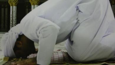 Photo of كيفية الصلاة