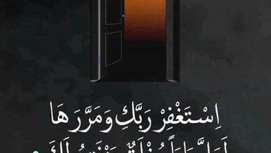 Photo of اسباب جلب الرزق