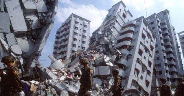 Photo of تعريف الزلازل