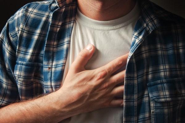 علاج ضعف عضلة القلب بالاعشاب