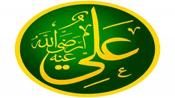 علي بن أبي طالب الخليفة الراشد .