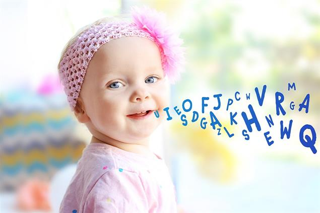 كيف نفهم لغة الاطفال