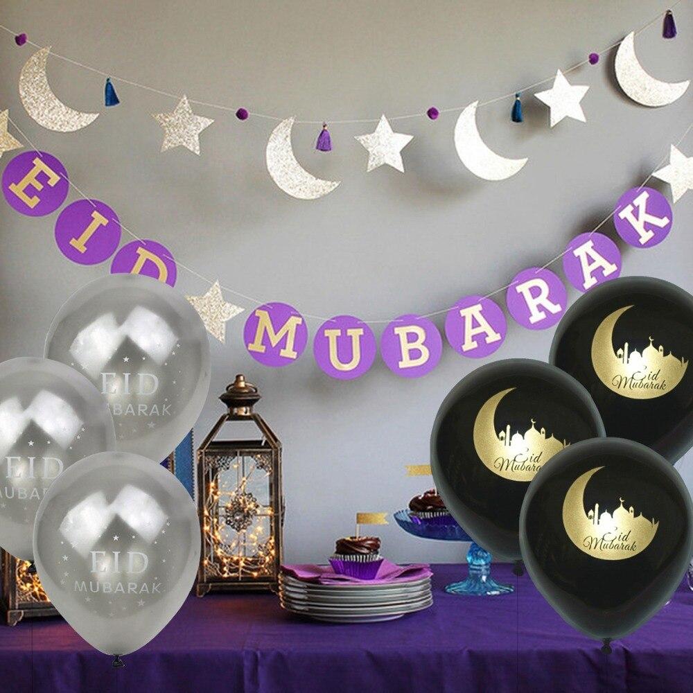 ديكورات العيد الأضحى