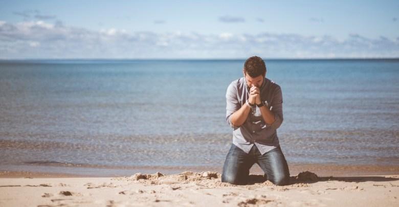 Photo of كيف تستطيع بناء علاقة قوية مع الله