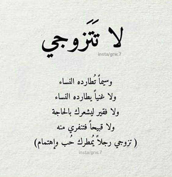 كلمات عتاب وزعل رسائل عتاب للزوج