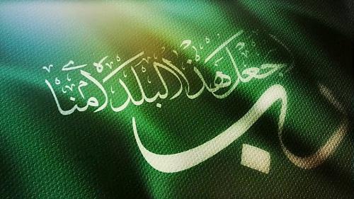 Photo of عبارات عن حب الوطن للسناب شات 1441 , كلمات روعة للوطن , خواطر عن الوطن