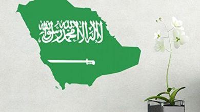 Photo of كلمات عن الوطن في اليوم الوطني