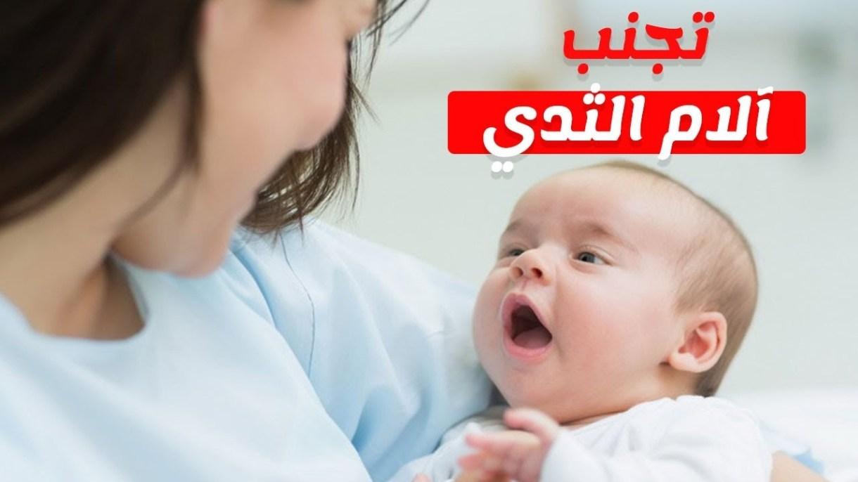 الثدي أثناء الرضاعة