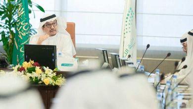 Photo of تفاصيل إلغاء مكافأة الطلاب نظام الجامعات الجديد