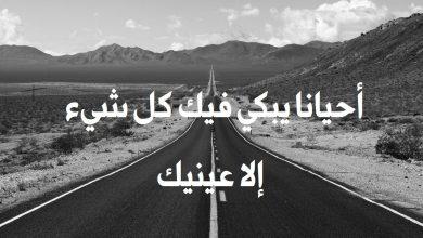 Photo of تعريف الحزن