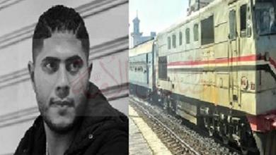 Photo of تفاصيل جديدة عن ضحية تذكرة القطار من طرف صديقه