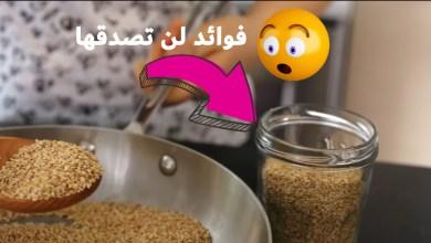 Photo of فوائد اكل السمسم