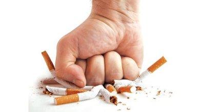 Photo of فوائد الاقلاع عن التدخين