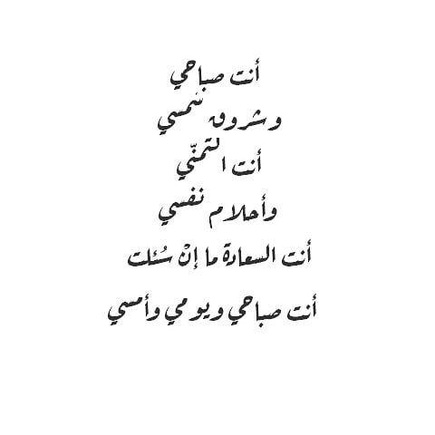 صباح الحب ياروحي مجلة رجيم