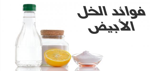 Photo of فوائد الخل الطبيعي