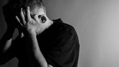 Photo of علاج الاكتئاب