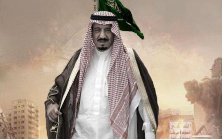 Photo of قصائد شعرية في ذكرى البيعة للملك سلمان بن عبدالعزيز