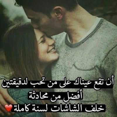 Photo of حالات واتس حب