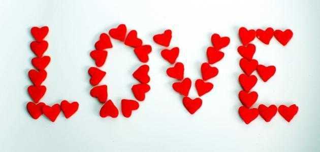 Photo of كلمات حب عاطفية , اقوال تعبر عن حالات العشق