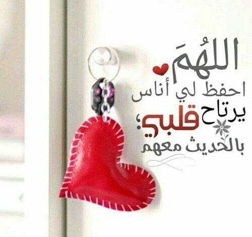 Photo of اروع دعاء للحبيب , دعاء من قلبي لحبيب قلبي