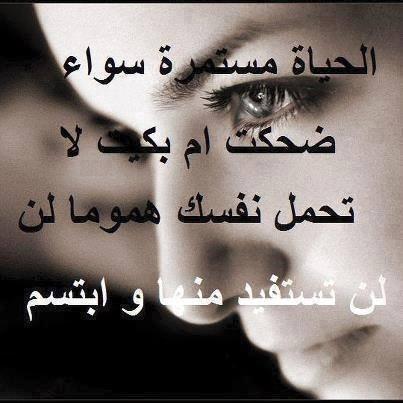 Photo of كلام حزين عن الدنيا , صور تعبر عن الحزن في الدنيا