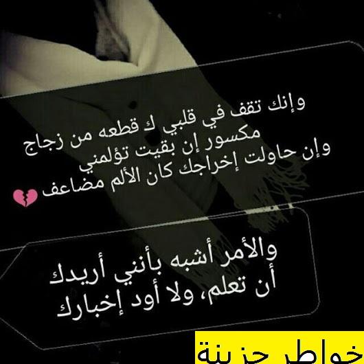 شعر حزين جدا اشعار وخواطر حزينة تؤلم القلب وتدمع لها العينان مجلة رجيم