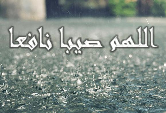 Photo of دعاء المطر , أجمل أدعية نزول الامطار