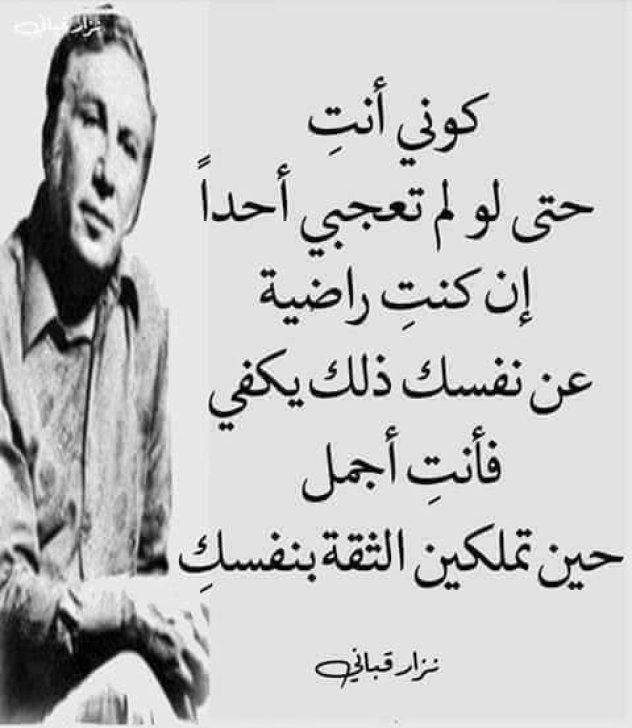 شعر زعل وعتاب قويه أبيات شعرية عن الزعل و التاثر و العتاب مجلة رجيم
