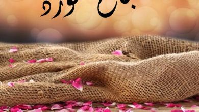Photo of صباح الورد حبيبي , أجمل صور صباح الورد رومنسية