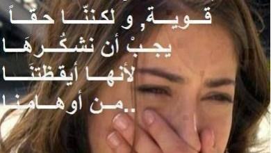 Photo of صورحب حزين , صور جرح الحب وعذابه