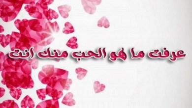 رسائل حب للزوج اجمل كلام في حب الزوج مجلة رجيم