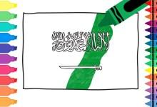 Photo of علم السعودية رسم , مفرغ للتلوين علم السعودية رسم