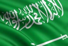 Photo of علم السعودية , صور العلم السعودي خفاق يرفرف
