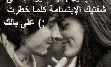 Photo of كلمات في الحب للحبيب