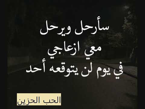 كلام حزين عن الحب كلمات مؤثره و مؤلمة للغايه عن الحب مجلة رجيم