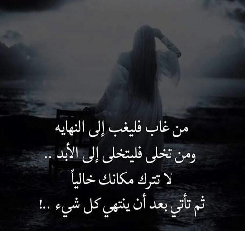 Photo of حالات واتس حزينه