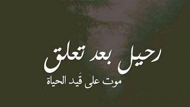 Photo of شعر حزين عن الحب , ابيات شعر حزينة و مؤلمة عن الحب