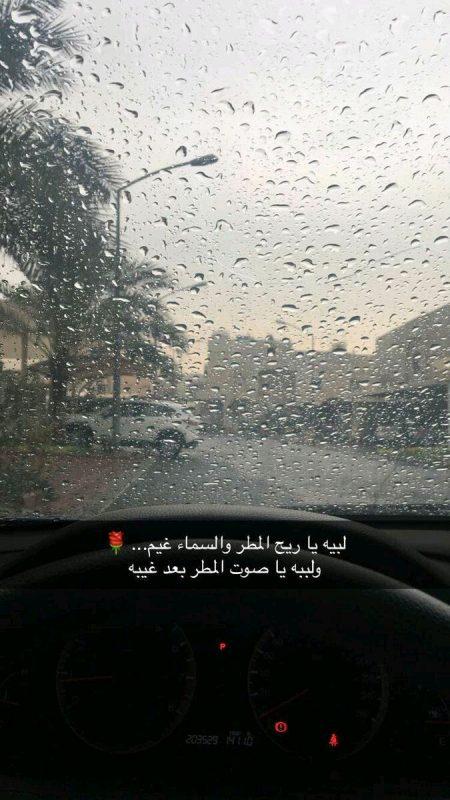 سناب عن المطر , سنابات عن المطر روعة