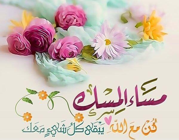 Photo of اجمل كلام مساء الخير , صور عبارات وكلمات مسائيه مميزة اهديها لاعز الناس
