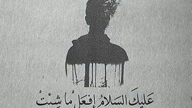 Photo of صور حب حزينه , اصعب واشد صور عن الفراق