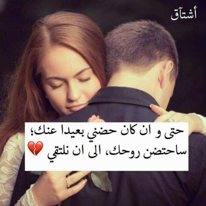 مسجات حب رومانسيه رسائل عشق غراميه