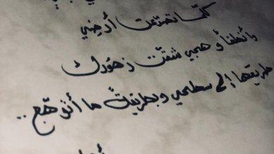 Photo of صور رسائل حب, صورة أحلى رسالة حب روعة, صور أجمل عبارات الحب