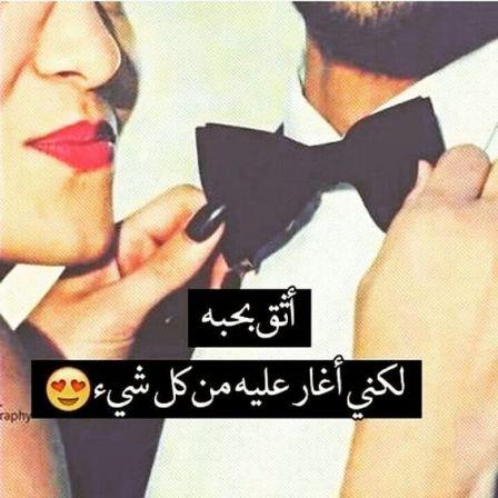حب و غرام , اجمل وارق الصور رومانسية كلها حب وغرام